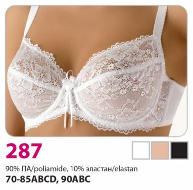 Verally VER-287-3