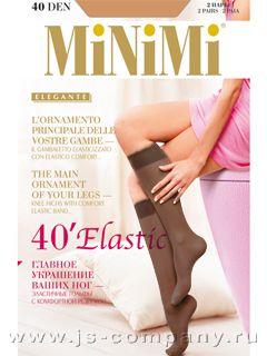 Minimi ELASTIC 40 lycra (2 п.) гольфы