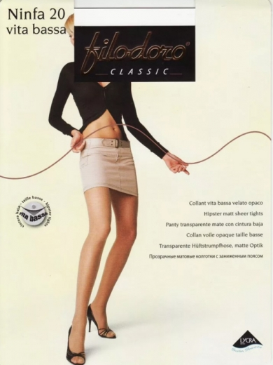 Filodora Classic Колготки женские Ninfa 20 Vita Bassa