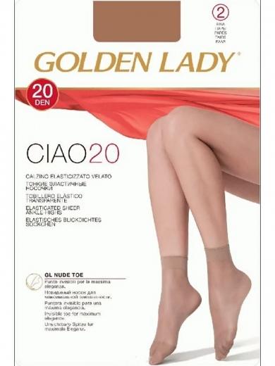 Golden Lady Носки женские Ciao 20 New [2 пары]