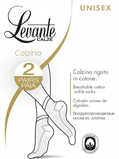 Levante Носки женские Calzino unisex [2пары]