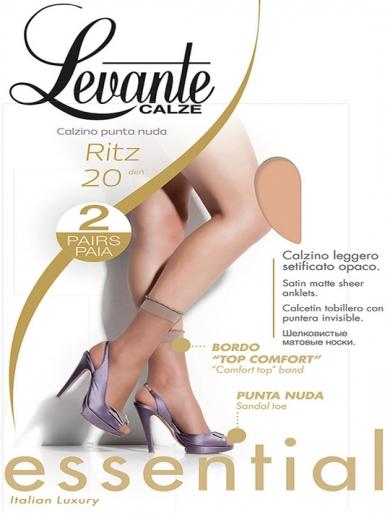 Levante Носки женские Ritz 20 [2пары]