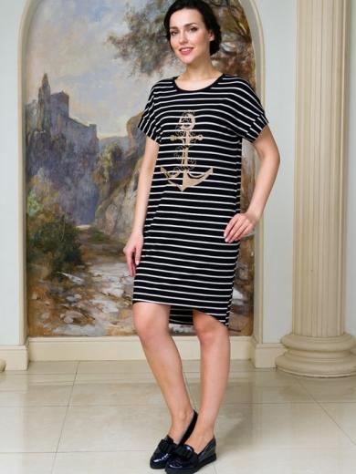 Emmi Платье 1005 New